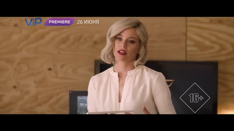 Видео от Теленет Интернет ТВ в Самаре