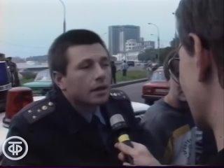 [Советское телевидение. ГОСТЕЛЕРАДИОФОНД] Три дня и две ночи. Августовский путч (1991)