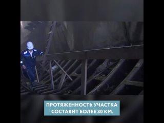 Возобновили строительство новой ветки метро