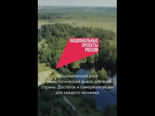 Видео от Максима Красноцветова