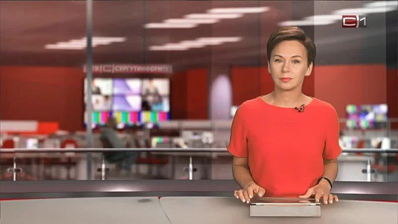 Видео от Подслушано в Сургуте