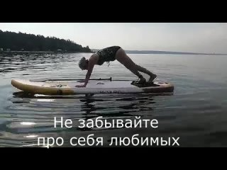 Video by Школа практической психологии «ВИБ»