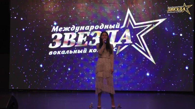 Свиридова Анна Любовь тебя найдёт