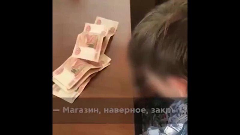 Мальчика с пачкой 5000 купюр остановили на улице в Волгограде
