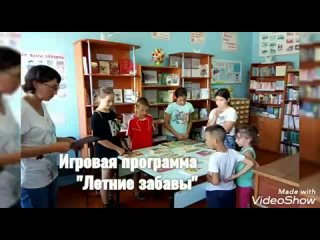 Видео от Березниковская сельская библиотека