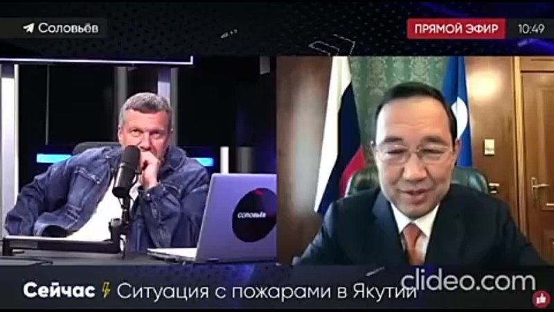 о провокаторах из Украины