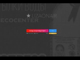 Кулеры для воды ECOCENTER kullanıcısından video