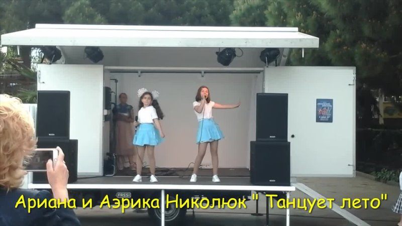 Видео от Мелодика