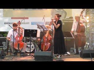проект Песни Элиота - Бродский DRIVE, Online Jazz Festival, концерт (, Санкт-Петербург, Музей Анны Ахматовой) HD