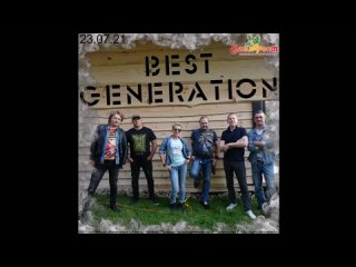 Best Generation - БаняФест 2021