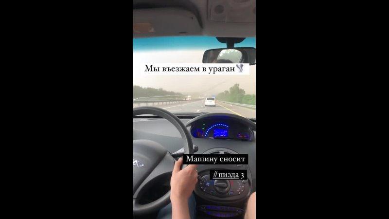 Видео от Алексея Клёпича