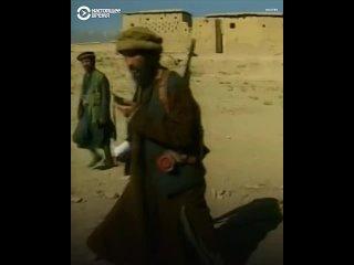 Как жилось в Афганистане при талибах в 1996-2001 годах