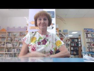 Video da Центральная детская библиотека г.Выкса