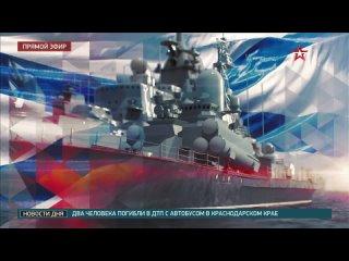 «Казань» в Североморске: в День ВМФ в акватории Кольского залива впервые пройдет новая атомная подводная лодка