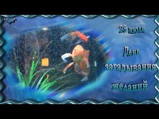 Video by Kuedinskaya-Mezhposelencheskaya-Bibl Kuedinskaya-Mezhposelencheskaya-Bibl