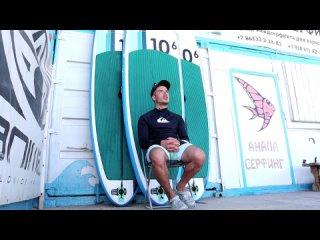 #ЯЗНАЮЛЮДЕЙ   Выпуск 5   SUP SURFING в Анапе под руководством Мхитара Касемяна