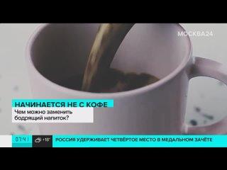 Рекламный блок и продолжение новостей в парке искусств МУЗЕОН (Москва 24, , 7:41)