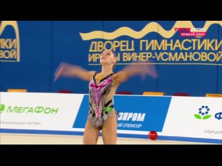 Trubnikova Ball EF Russian Championship 2021