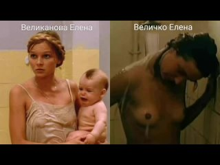 Голые актрисы (Великанова Елена, Величко Елена) в секс. сценах / Nude actresses (Elena Velikanova, Elena Velichko) in sex scenes