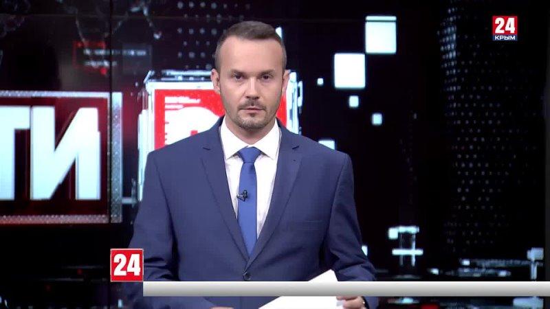 В Ялте продолжается ликвидация последствий наводнения