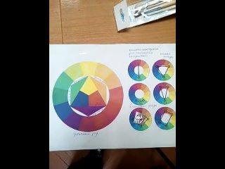 7 цветовой круг художка.mp4