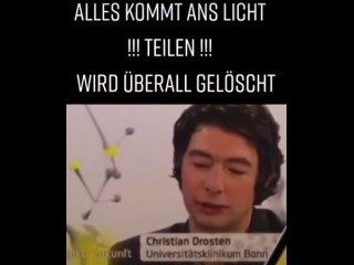 Видео от Wilfried Wolf