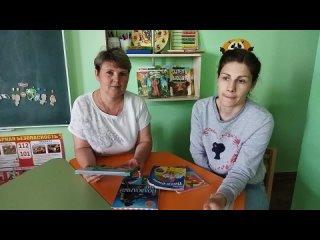 КнигаБум kullanıcısından video