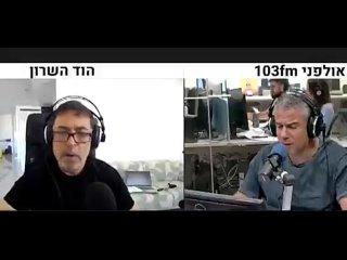 """วิดีโอโดย Eврейскиe Патриоты """"J.P."""" Jewish Patriots"""