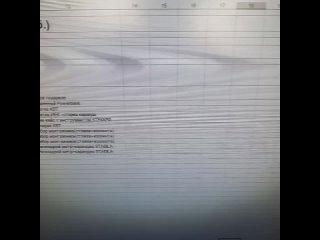 Видео от ЮгКабель