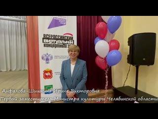 """Видео от Ашинское местное отделение  ВПП """"Единая Россия"""""""