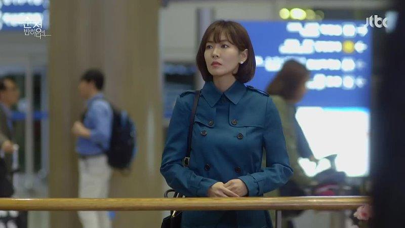 Влюбиться в Сун Чжон 04 16 Озвучка SoftBox