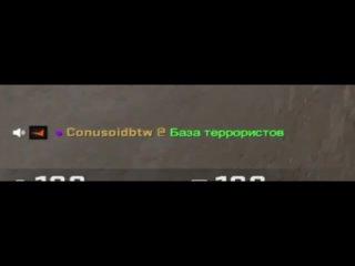 [Dmitriy Landstop] САМЫЙ БЕЗДАРНЫЙ ИГРОК FACEIT