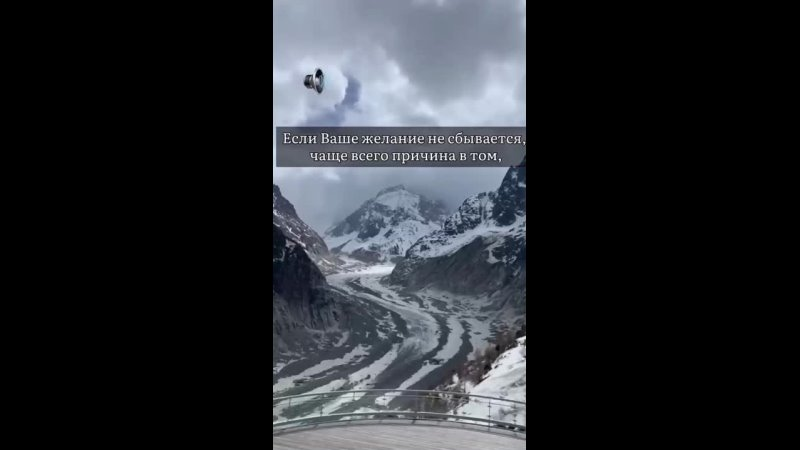 Видео от ПРОЯВЛЕНИЕ