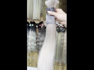 Славянские волосы люкс 70 см