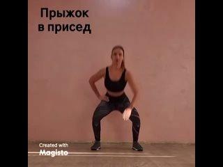 Видео от Юлии Кондратьевой