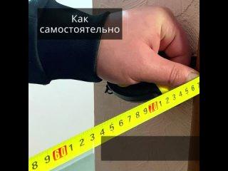 Ремонт квартир в Калининграде.mp4