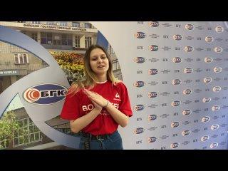 Видео от Волонтерский центр движения Абилимпикс в Алтайск