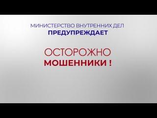 Видео от Полиция Крыма   МВД по Республике Крым