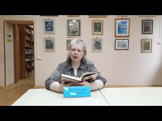 Video by Mauk-Bits Biblioteka