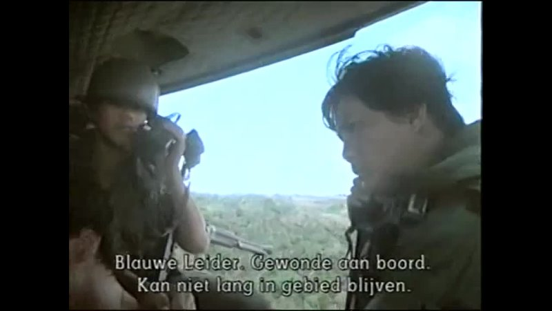Инстинкт убийцы 1987