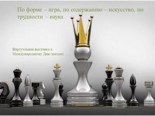 Video by Научная библиотека Курского госуниверситета