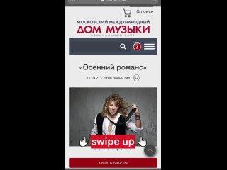 Видео от ROMAN   Роман Архипов