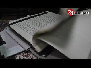 Video by Димград24 - Новости Димитровграда