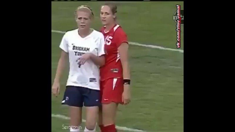 Суровый женский футбол