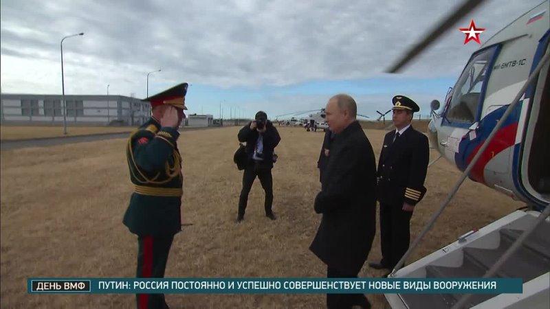 Чем запомнился Главный военно морской парад на 325 ю годовщину ВМФ России