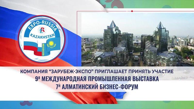 EXPO RUSSIA KAZAKHSTAN