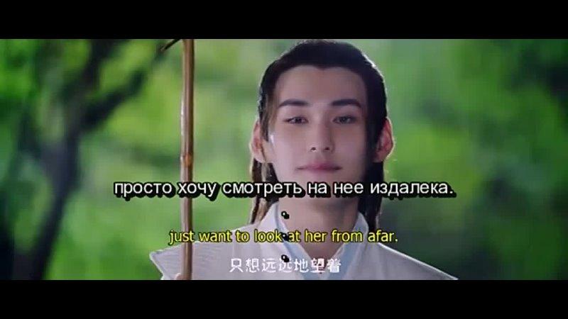 Академия небожителей Серия 10 Перевод выполнила ФСГ ТаЛи