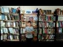 Конкурс чтецов Кирилл Шипилов, 10 лет, стихотворение Герб России