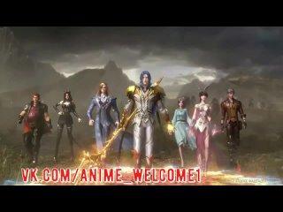 (AMV) аниме 3D БОЕВОЙ КОНТИНЕНТ [Финальная_Битва!] клип