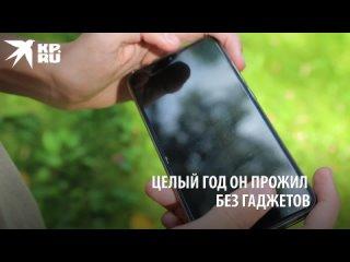 Видео от КОМСОМОЛЬСКАЯ ПРАВДА - ПЕРМЬ